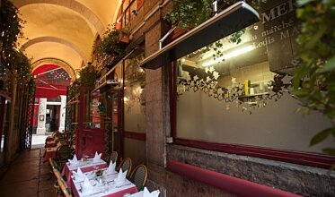 Vision - Restaurant - Infrared Radiant Heaters